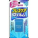 小林製薬 ブレスケア フィルム エクストラミント 24枚 口臭清涼剤(ミント)×72点セット (4987072066287)