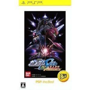 機動戦士ガンダムSEED連合VS. Z.A.F.T. PORTABLE PSP the Best