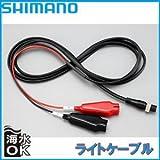 シマノ リール ライトケーブル 14LTCB 33833