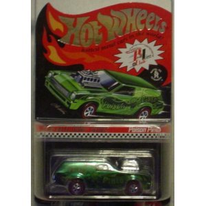 ホット Wheels 2006 RLC sELECTIONs シリーズ Poison Pinto 3/4 GREEN 1:64 Scale Collectible Die Cast Limited Edition Car from レッドライン Club