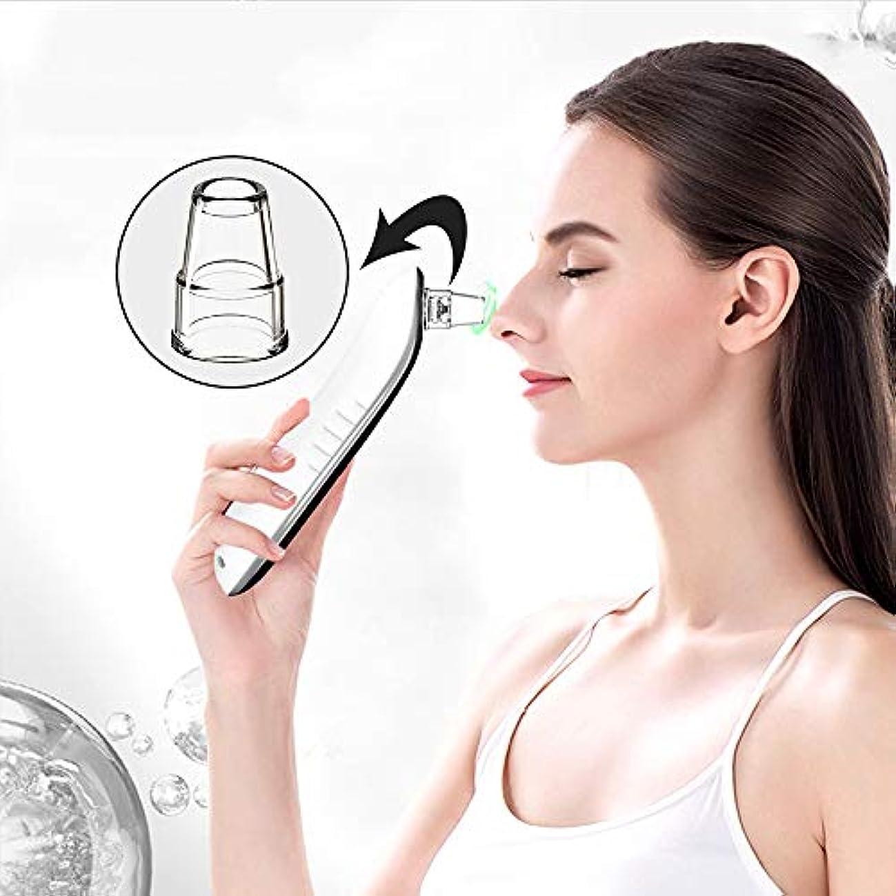 歯科のサンダル作成者毛穴真空にきびリムーバー電気毛穴クレンザーにきびクリーニング除去usb充電式抽出器ツール用フェイシャルスキンユニセックス