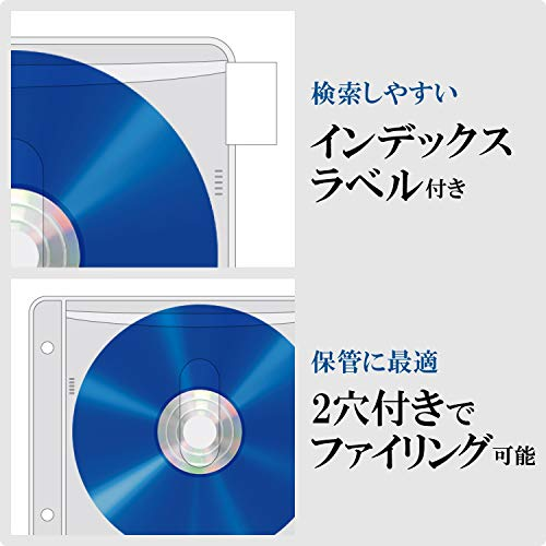 『エレコム DVD CDケース 不織布 両面収納 2穴付 120枚入 240枚収納可 ホワイト CCD-NBWB240WH』の4枚目の画像
