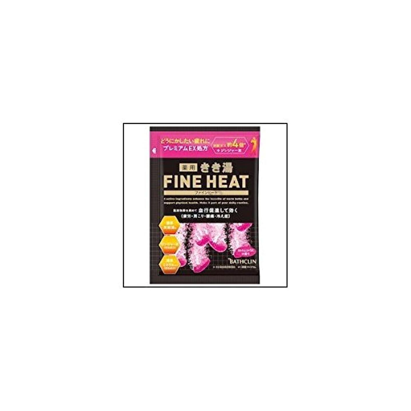 明確な圧縮するスポーツバスクリン きき湯ファインヒート カシス シトラスの香り 50g (医薬部外品)