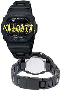 [カシオ]CASIO GW-M5600BC,GW-M5610BC用メタルコアベルト(バンド)+バネ棒付き [時計]