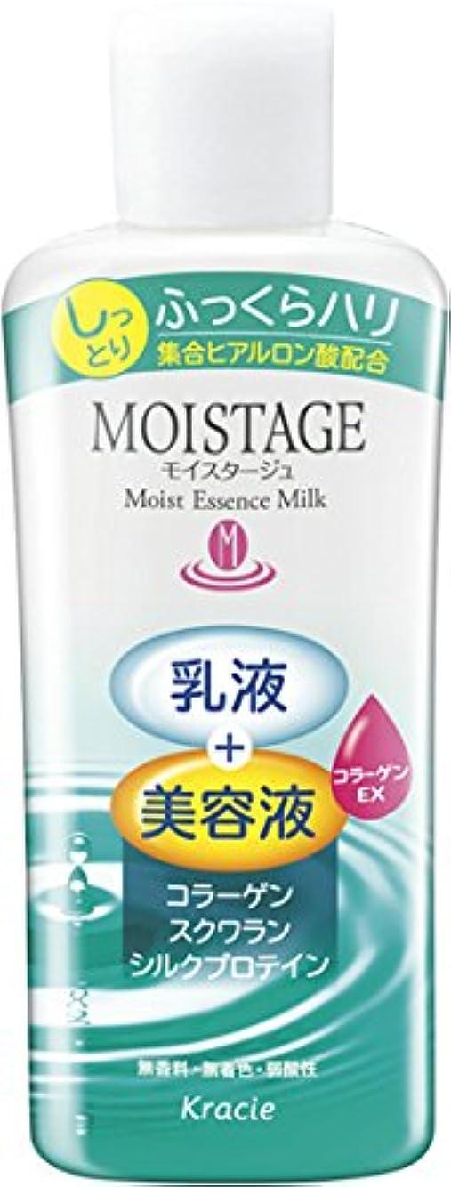 規模慣らすとらえどころのないモイスタージュ エッセンスミルク (しっとり) 160mL