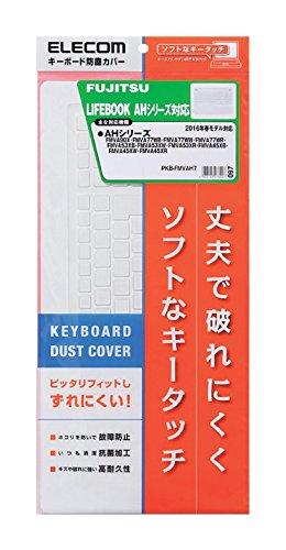 エレコム キーボード防塵カバー ノート用 富士通対応 PKB-FMVAH7
