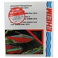 エーハイム 活性炭フィルタースポンジ 2010用2個入