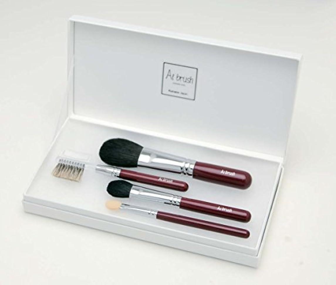 行列未就学処分した熊野筆 Ai brush SE-AS-3/ギフトセット