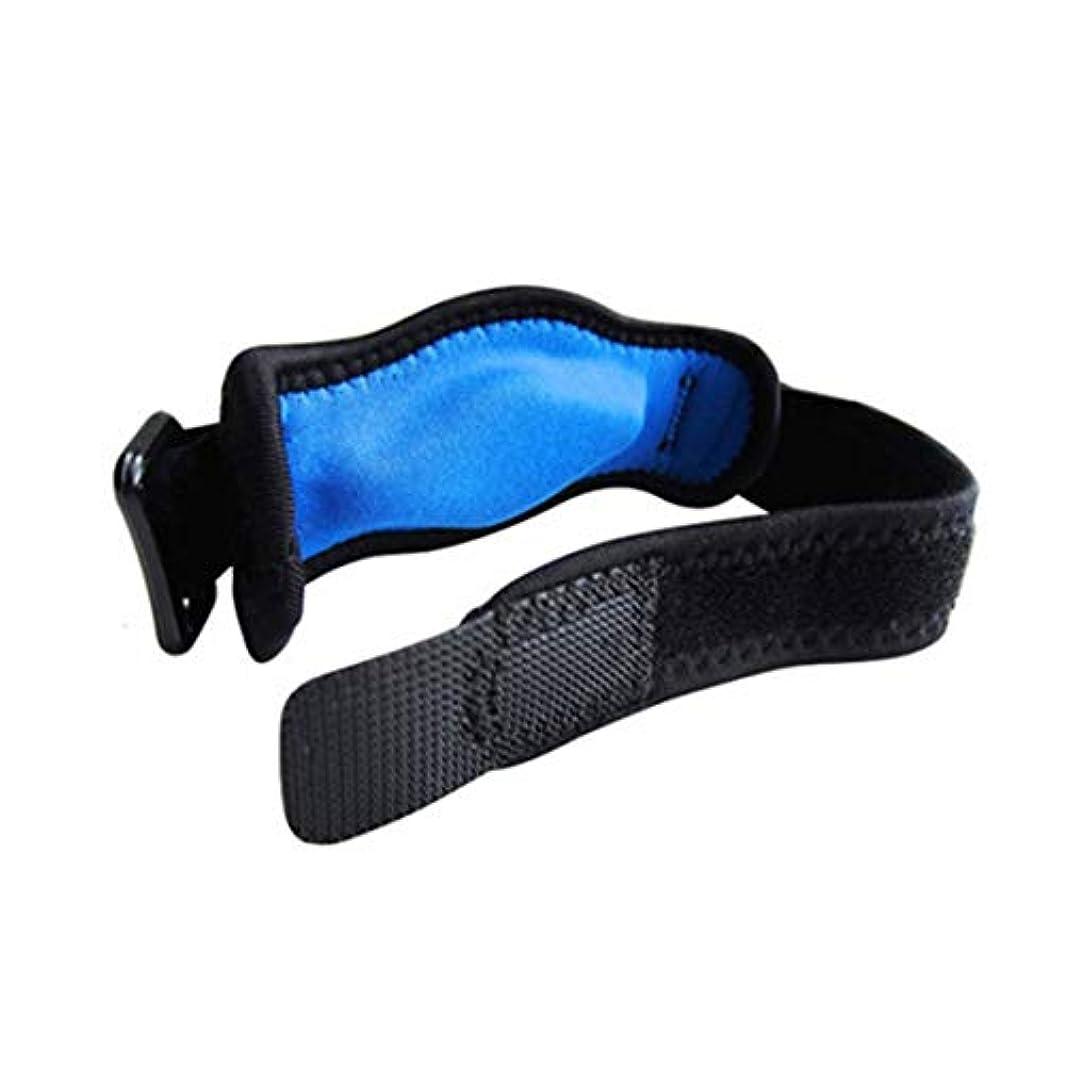 省略するアピール市町村調節可能なテニス肘サポートストラップブレースゴルフ前腕痛み緩和 - 黒