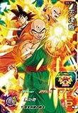 スーパードラゴンボールヒーローズ第4弾/SH4-31 天津飯 SR