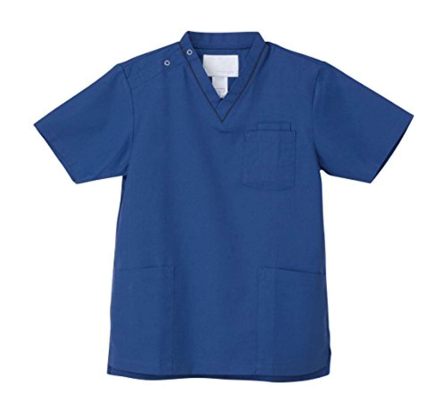 ひいきにする感性工夫するナガイレーベン NAGAILEBEN 男女兼用上衣 SL-5092(BL) Rブルー