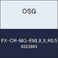 OSG エンドミル FX-CR-MG-EML8_X_R0.5 商品番号 8523863
