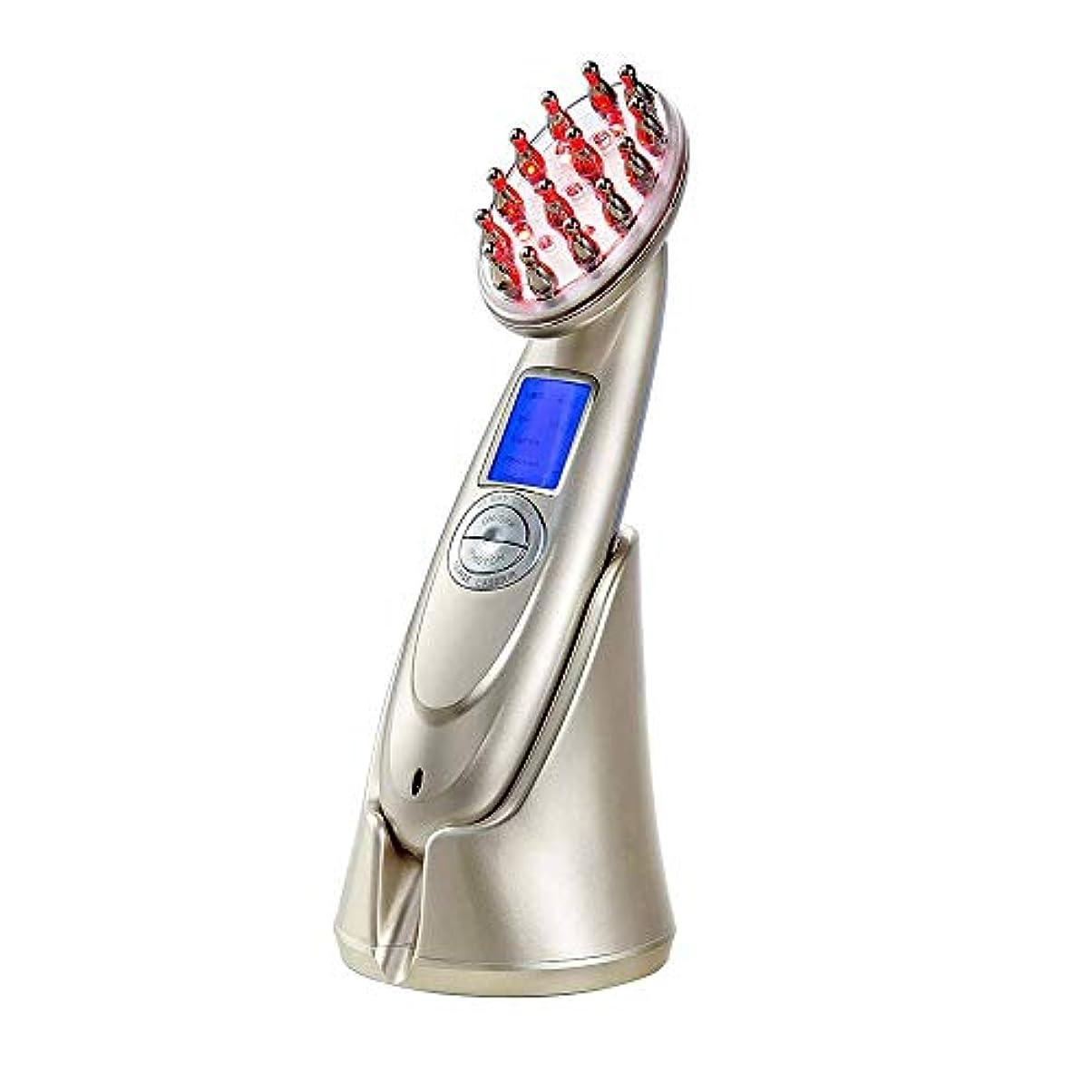 忙しい交差点形式髪の成長櫛電気抗毛損失治療マッサージヘア再生ブラシ無線周波数職業 EMS Led フォトンライトセラピー櫛