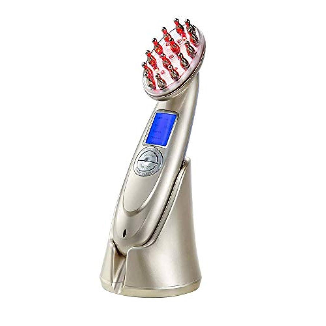 不一致脇に出版髪の成長櫛電気抗毛損失治療マッサージヘア再生ブラシ無線周波数職業 EMS Led フォトンライトセラピー櫛