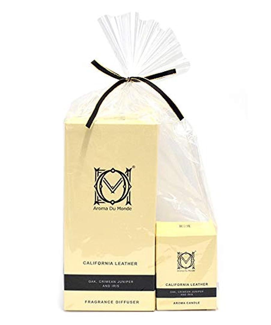 水陸両用アンテナ側フレグランスディフューザー&キャンドル カリフォルニアレザー セット Aroma Du Monde/ADM Fragrance Diffuser & Candle California Leather Set 81159