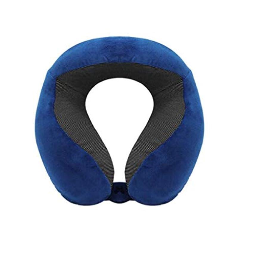 アレルギー流アソシエイトU字型の枕 スローリバウンド低反発枕 おたふく枕 首まくらを収納できます,blueblack