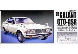 1/32 オーナーズクラブシリーズ No.48 '75 三菱 ギャランGTO-GSR
