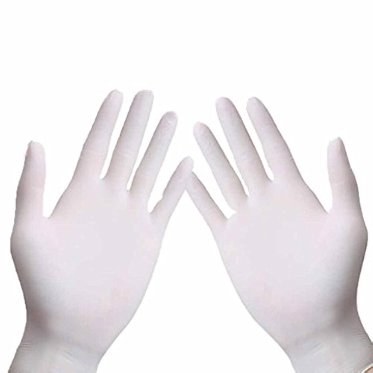太平洋諸島リル擬人化使い捨て手袋 食品グレードラテックス使い捨て手袋弾性耐久防水および防汚手袋 (Size : M)