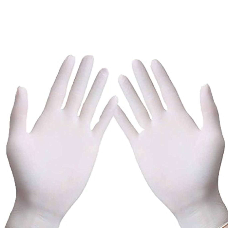 銅同意する容疑者使い捨て手袋 食品グレードラテックス使い捨て手袋弾性耐久防水および防汚手袋 (Size : M)