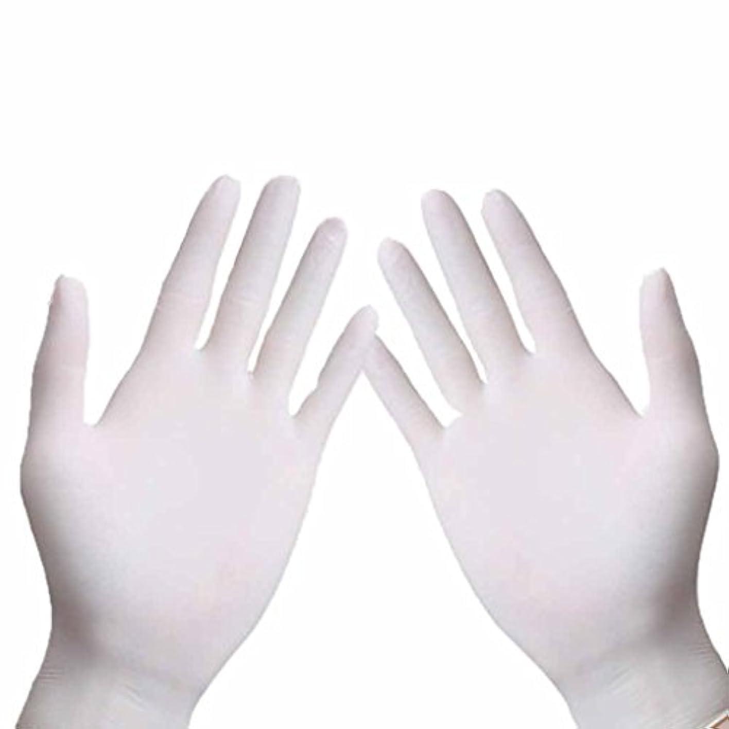 招待好む捧げる使い捨て手袋 食品グレードラテックス使い捨て手袋弾性耐久防水および防汚手袋 (Size : M)