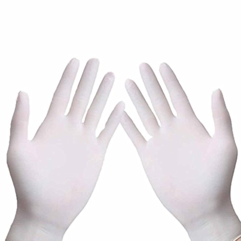 不名誉な起こる第九使い捨て手袋 食品グレードラテックス使い捨て手袋弾性耐久防水および防汚手袋 (Size : M)