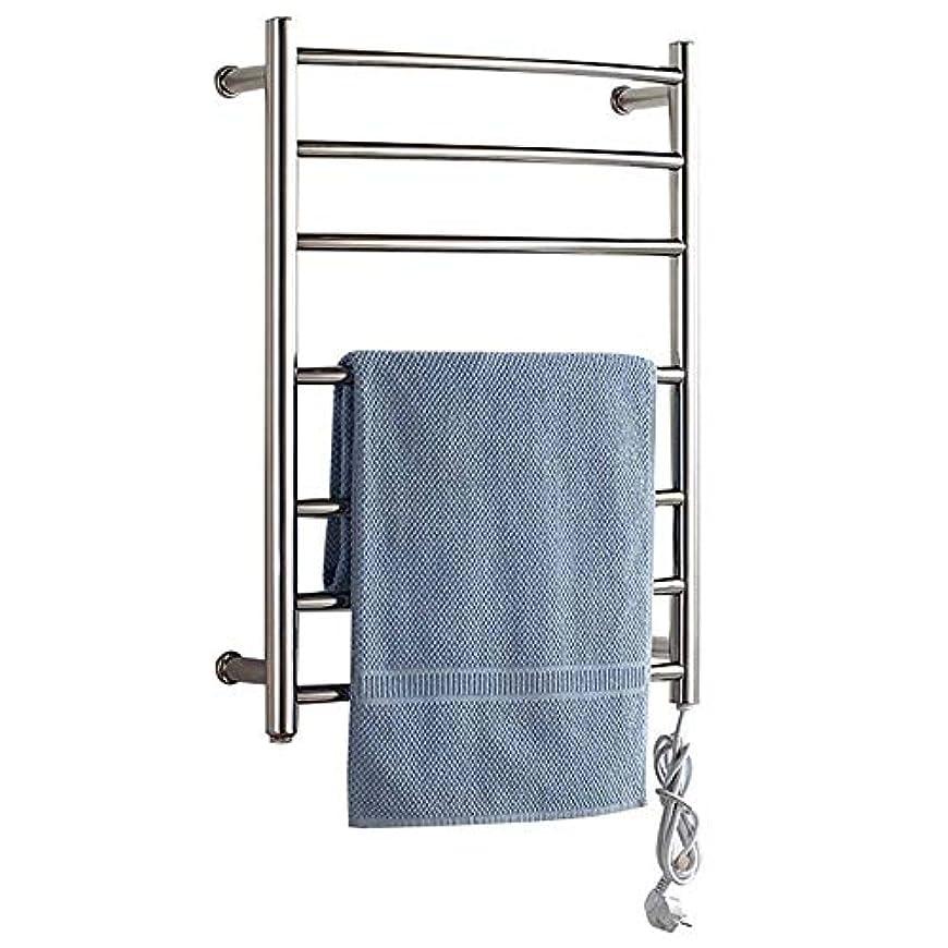 漂流蓋発掘壁掛け式電気タオルウォーマー、加熱タオルラック浴室ラジエーター、浴室乾燥ラック、304ステンレス鋼、恒温乾燥、防水および防錆700 * 520 * 125mm