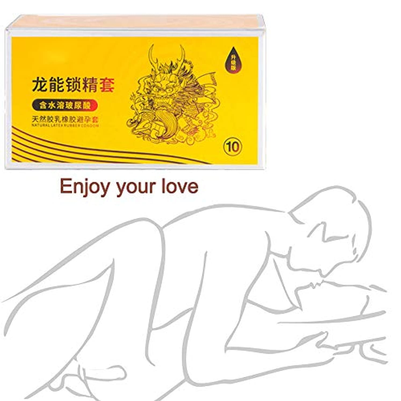 医薬品一般化する環境に優しいDC 10 Pcs コンドーム ゴム製 陰茎スリーブ 情趣グッズ 極薄 超柔らかい 大人のおもちゃ 夫婦用品