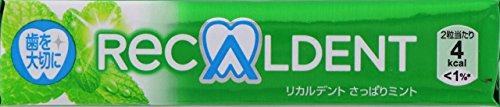 モンデリーズ・ジャパン リカルデントさっぱりミント 14粒×20本