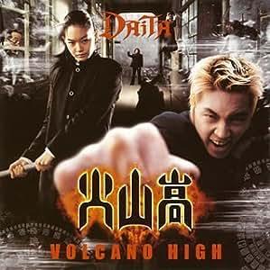 Volcano High (火山高)