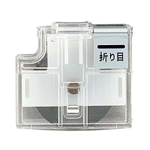 プラス 替刃 ハンブンコ専用 折り目 PK-800H3 26-476