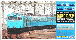1/80 HO国電103系 No.3 クモハ103 ブルー (京浜東北線)