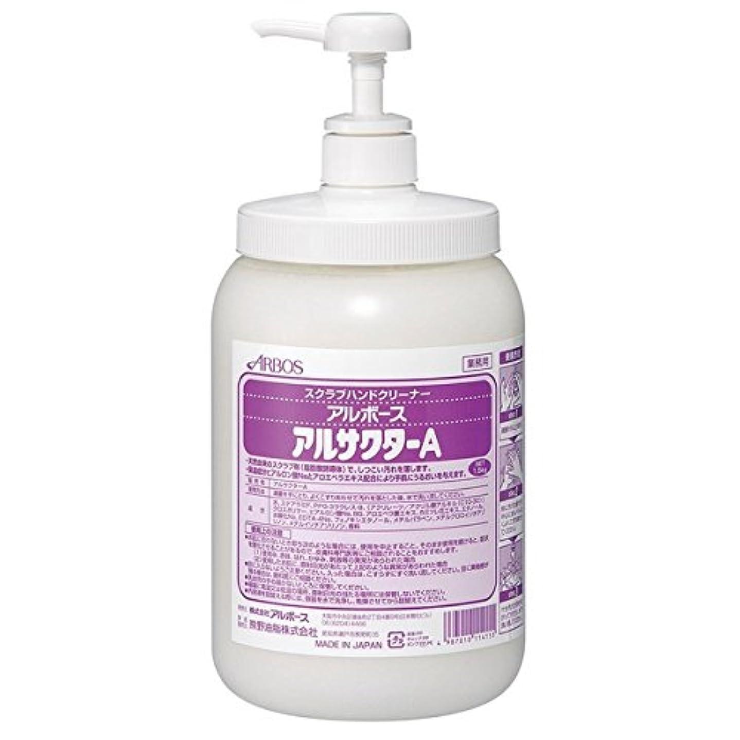 章飲料本部アルボース スクラブハンドクリーナー アルサクターA 1.5kgポンプボトル