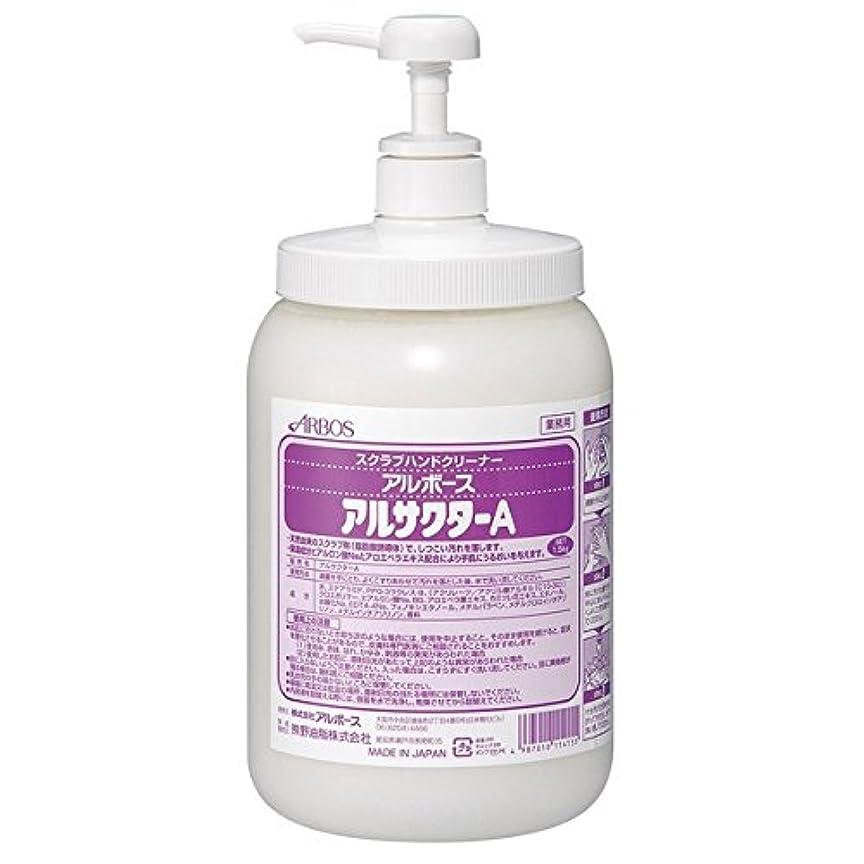 鎮痛剤アレキサンダーグラハムベルフレアアルボース スクラブハンドクリーナー アルサクターA 1.5kgポンプボトル