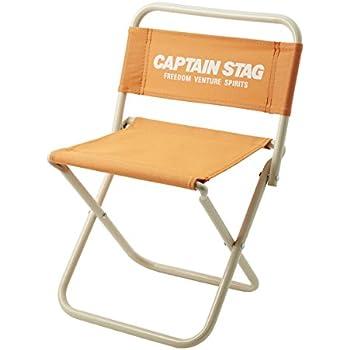 キャプテンスタッグ キャンプ用品 椅子 チェア パレット レジャー 中 オレンジM-3925