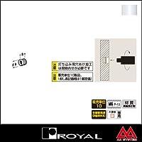 e-kanamono ロイヤル ND用埋め込みダボ CU-ND-0 Aホワイト ※10個セット販売商品です