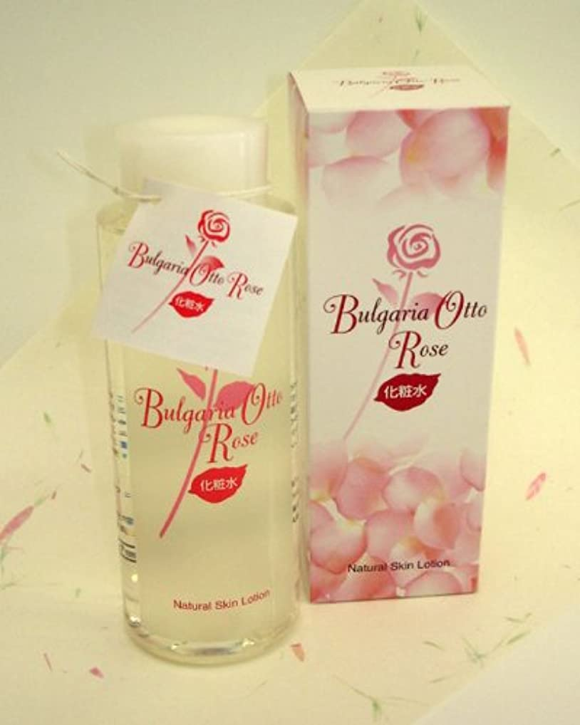 皮パフ圧縮ブルガリアローズ温泉化粧水