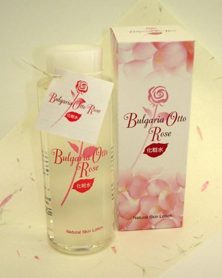 布意図する新年ブルガリアローズ温泉化粧水
