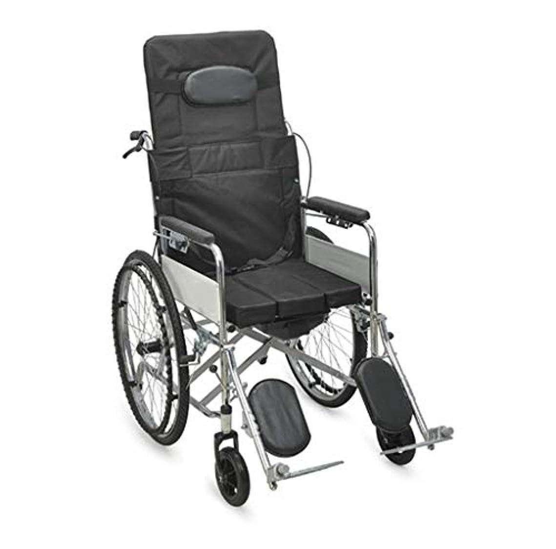 出発記念品駐地自走式車椅子、高齢者に適した軽量モバイルデバイス、身体障害者および身体障害者用、ポータブル車椅子