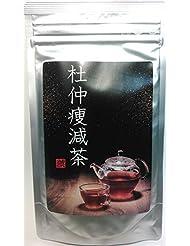 杜仲痩減茶 ダイエットドリンク ダイエット茶
