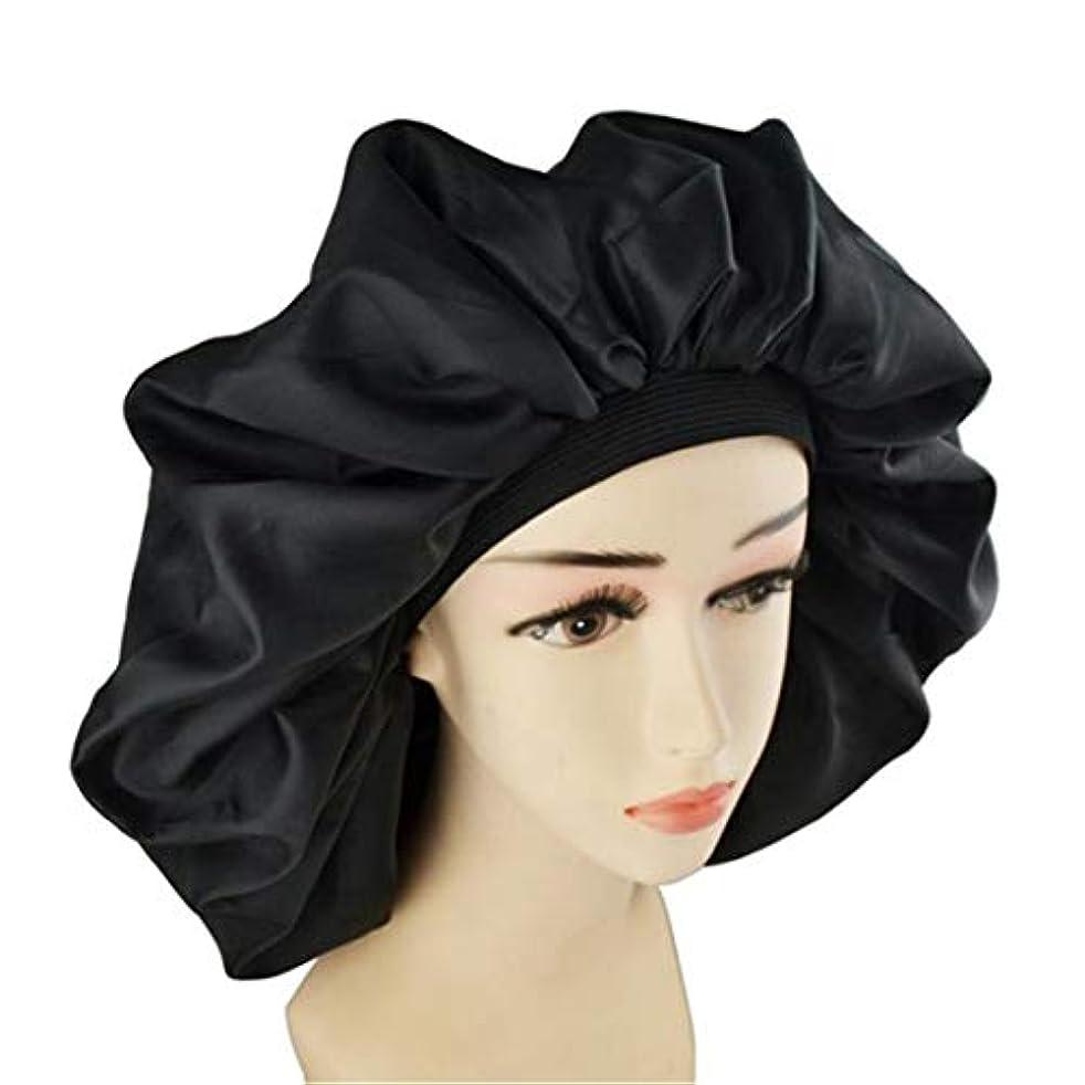 胸コート桃WEIHEEシャワーキャップ調整可能&防水ナイト&デイキャップターバンヘッドバンドヘアプロテクションハット