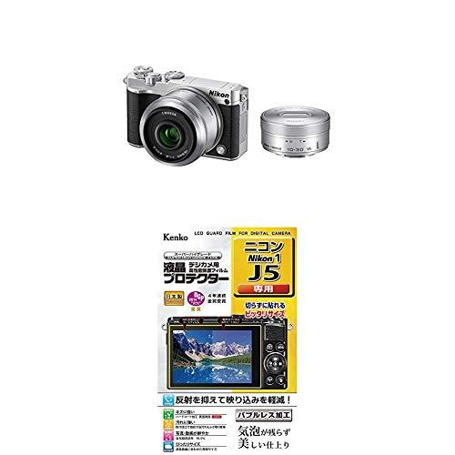 Nikon ミラーレス一眼 Nikon1 J5 ダブルレンズキット シルバー J5WLKSL+Kenko 液晶保護フィルム 液晶プロテクター Nikon Nikon1 J5用 KLP-NJ5