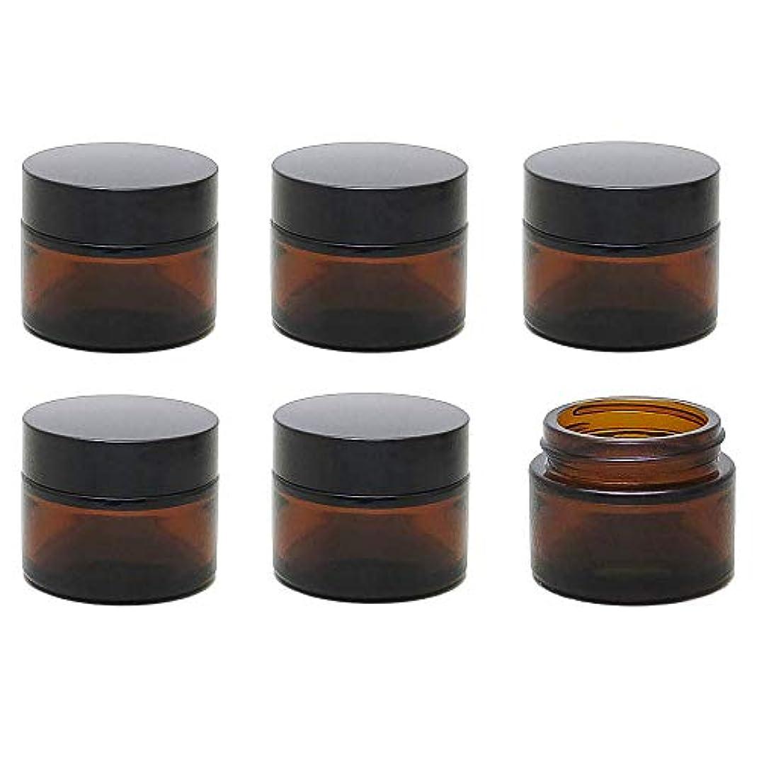 動的増強する技術的な遮光瓶 クリーム容器 ガラス製 ブラウン ハンドクリーム 容器 6個 セット茶色