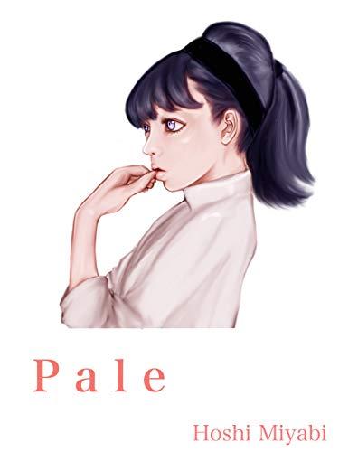 Pale オリジナルイラスト作品集