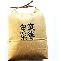 九州産直ネット 玄米 筑後の安心米 ヒノヒカリ 1等米 無農薬 無化学肥料 福岡県産 5kg