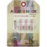 【10パックセット】壁掛けフック アルミVフック (1パック3個入り) Uピンタイプ ピンク シロクマ 日本製