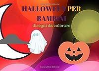 HALLOWEEN PER BAMBINI: Fantastici disegni da colorare