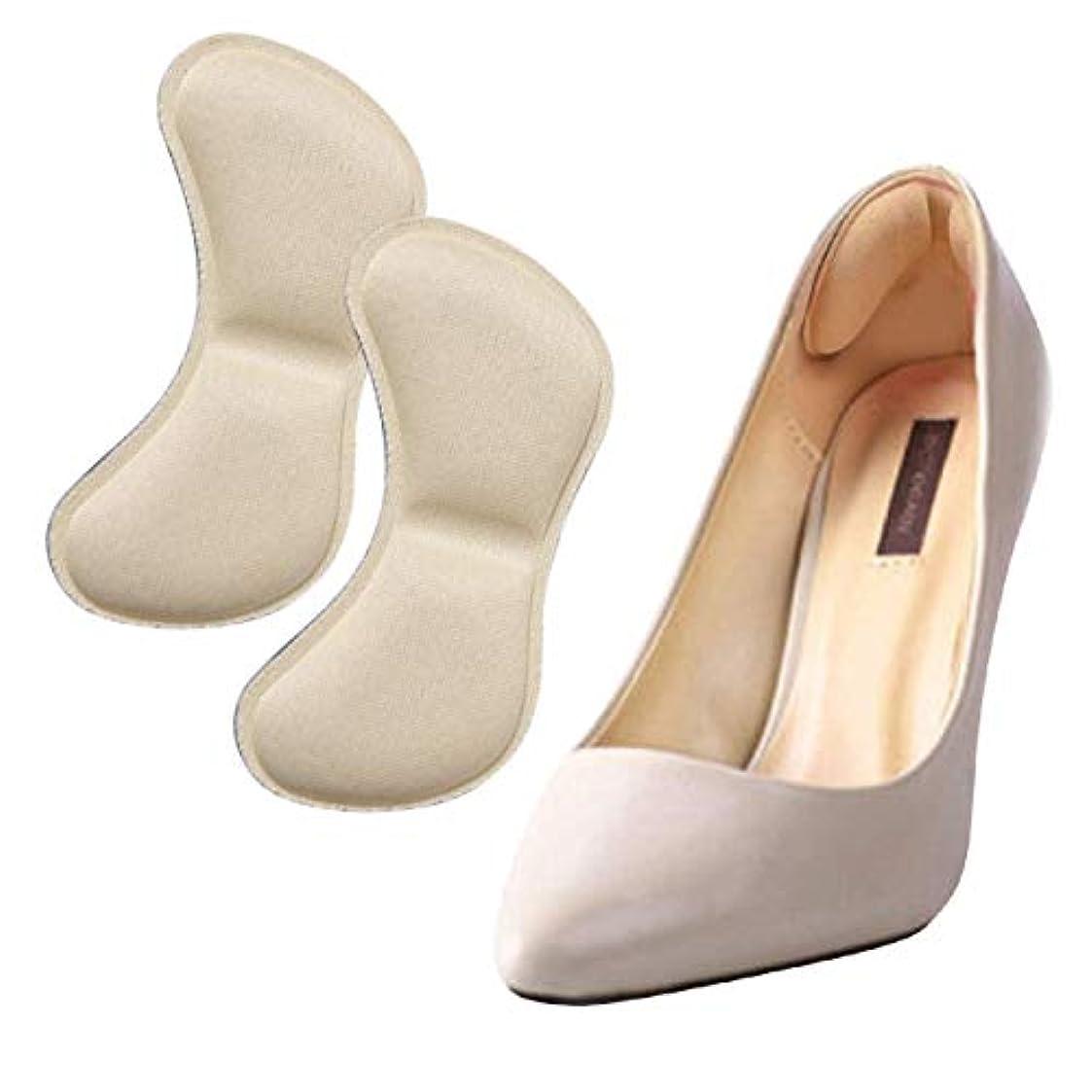 くぼみ不忠回転するsac taske かかとパッド レディース 靴ずれ 防止 パッド かかと 足用 ヒール 保護 10足 (ベージュ 10足セット)