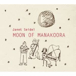マナクーラの月 【デジパック仕様】