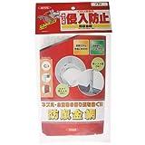 イカリ消毒防鼠金網(ネズミの対策)