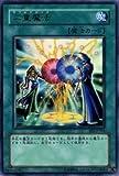 【遊戯王カード】 二重魔法 【ウルトラ】 EE1-JP161-UR